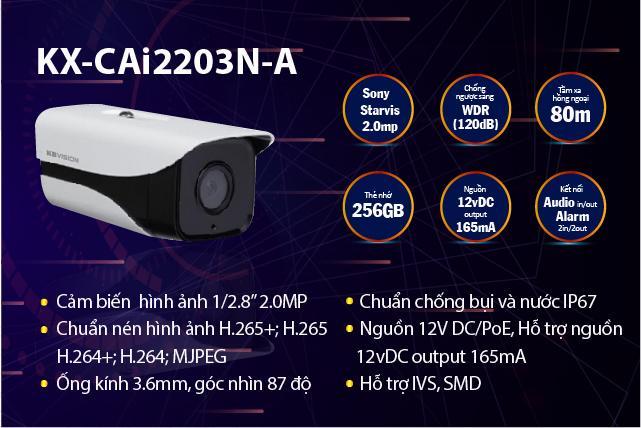 KX-CAi2203N-A